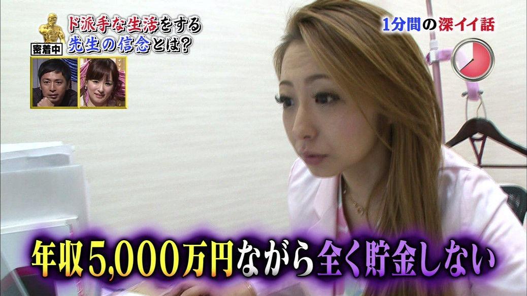 動画像本スレ111©2ch.netxvideo>2本 YouTube動画>17本 ->画像>749枚
