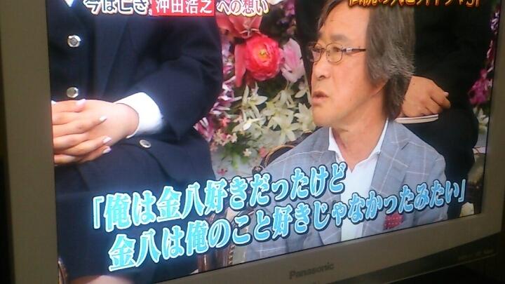 沖田浩之の画像 p1_22